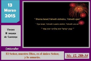 Shema...